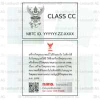 Thailand Type Approval Label